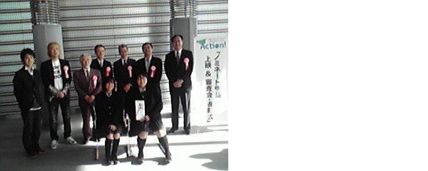 fukusima122005.png