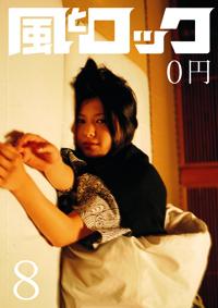 gekkan201008.jpg