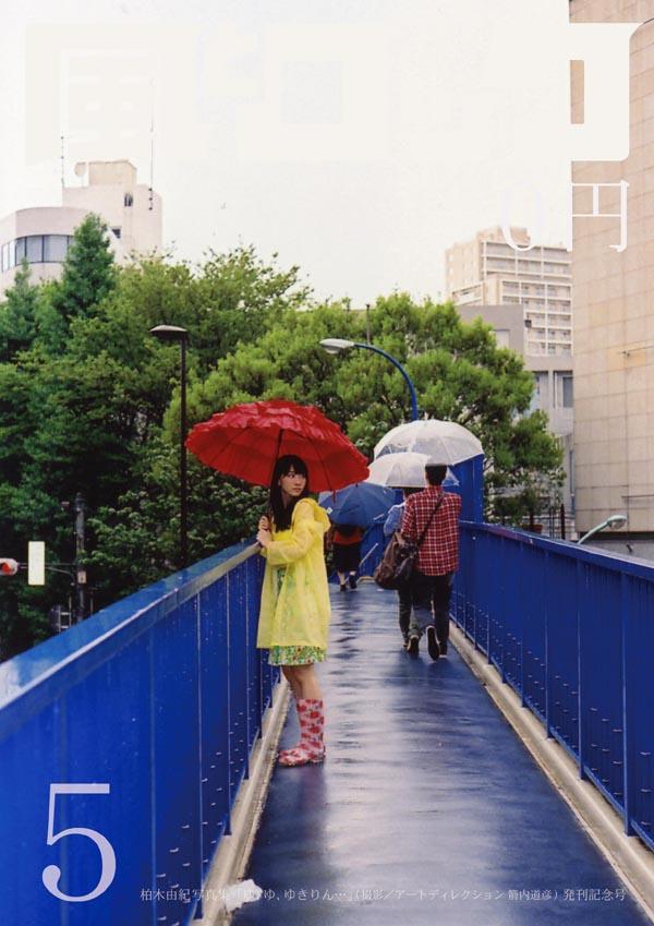 gekkan_201205.jpg