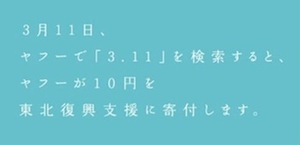 haru_yahoo311.jpg