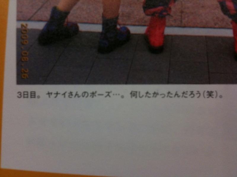 hibinoawa_4_.jpg