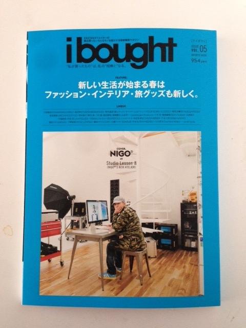 ibought-3.jpeg