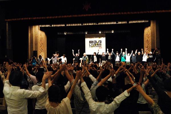 iwate47.jpeg