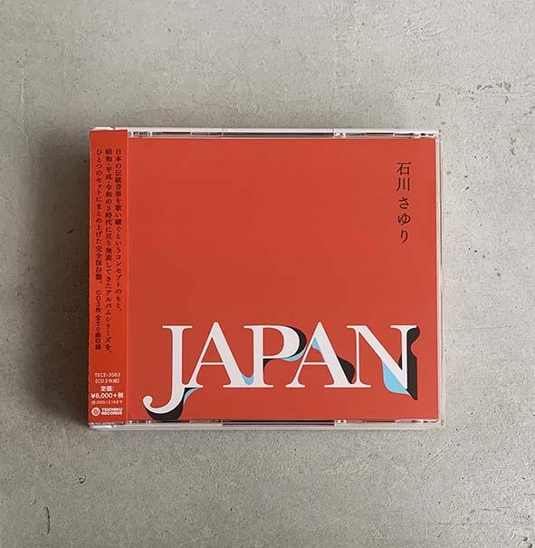 japan_jkt_low.jpg