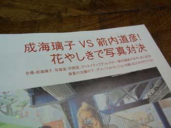 kadokawaT.jpg