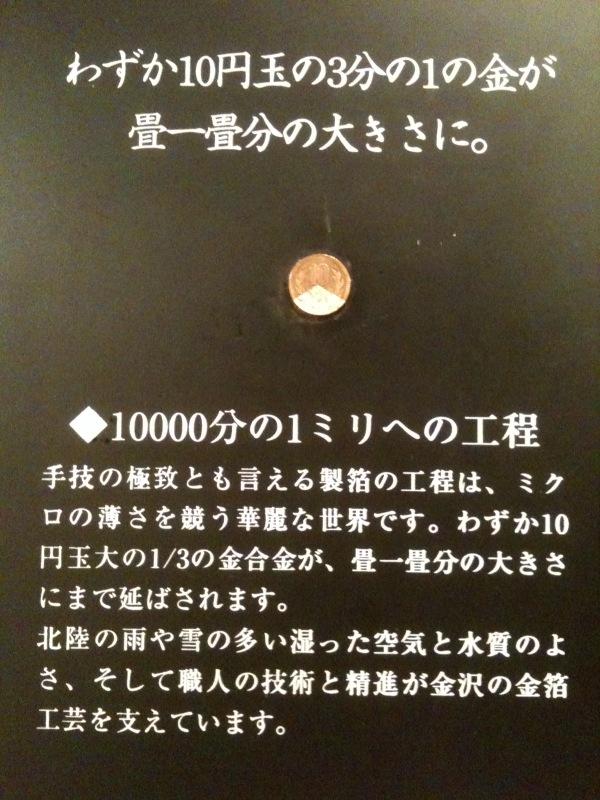kanazawa03__.jpg