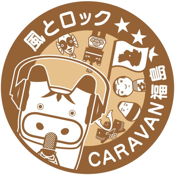 kawamatamachi_600x600.jpg