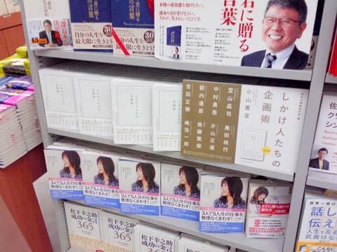 kikakubook02.jpg
