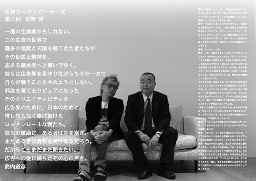 kkrr_miyazaki.png