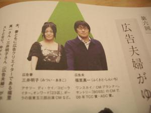 風とロックREALTIME【magabon】...