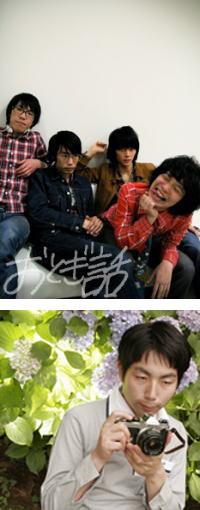 kokuchi080505.jpg