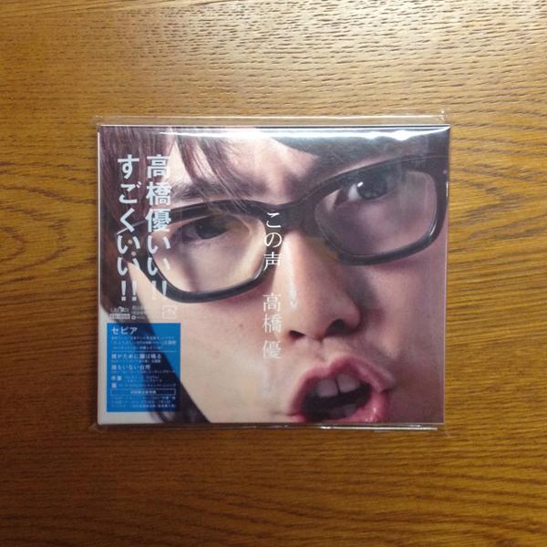 konokoe_yu.jpg