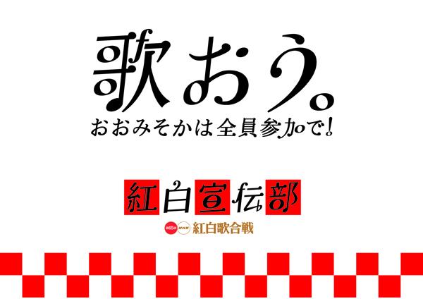 kouhaku_rr1128.jpg