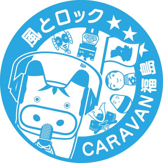 logo_blue2_20150205.jpg