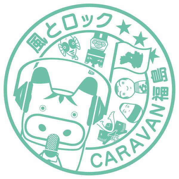 logo_green2.jpg