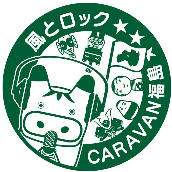 logo_ishikawa.jpg