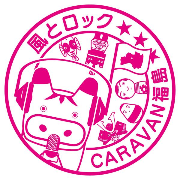 logo_magenta.jpeg