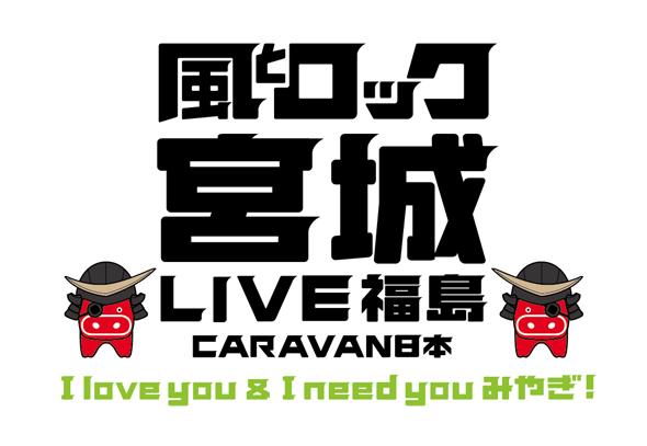 logo_miyagi.jpg