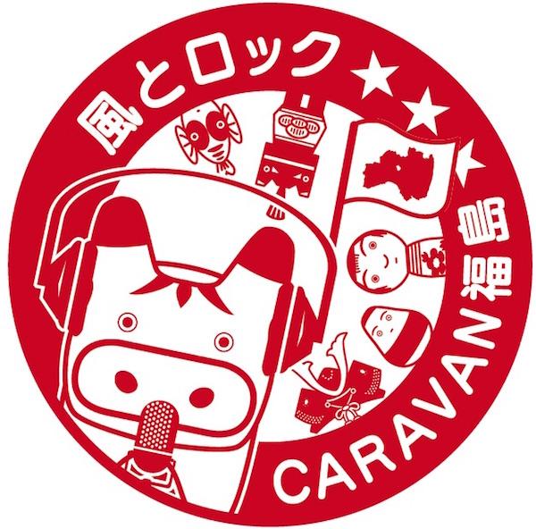 logo_tomato2.jpg