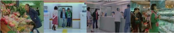 metrogingnang.jpg
