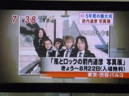 mezamashi_3.jpg