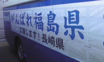 nagasaki02_photobyyanai.jpg