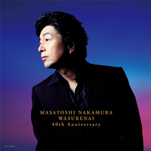 nakamurasanalbum20160308.jpg