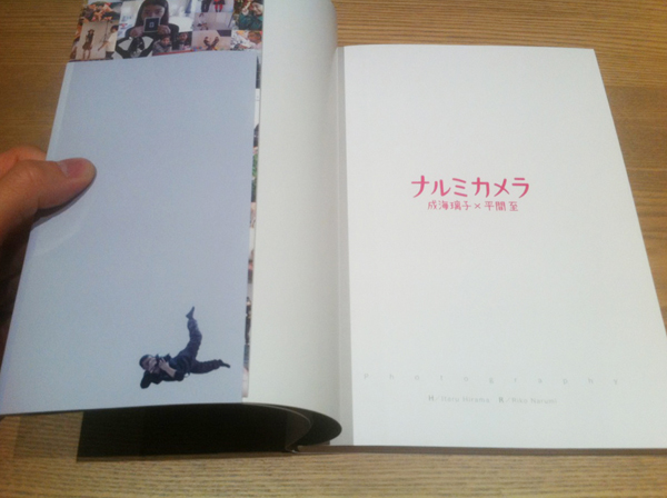 narumi03.jpg