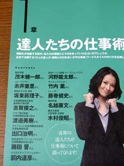 nikkei002.jpg