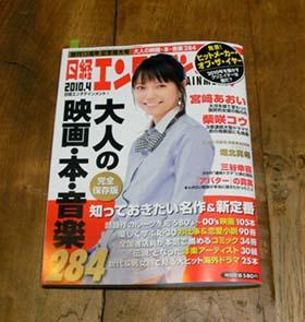 nikkei_A.jpg