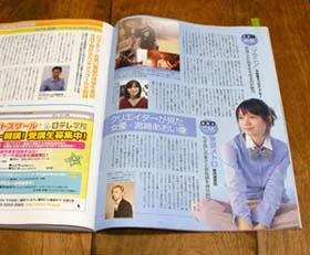 nikkei_B.jpg
