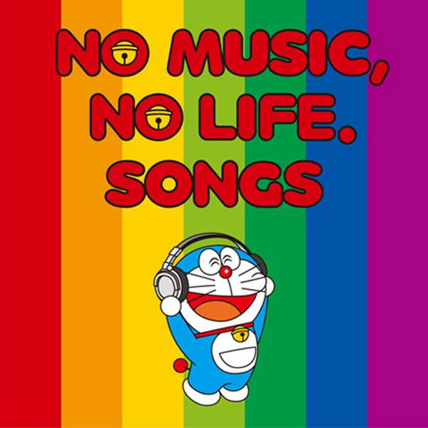 nmnl_songs.jpg