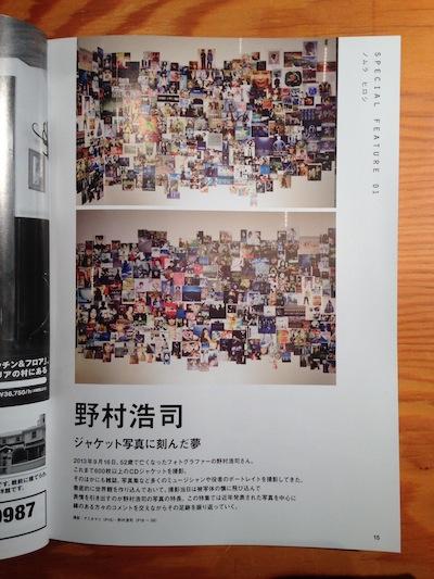 nomurahiroshi1.jpg