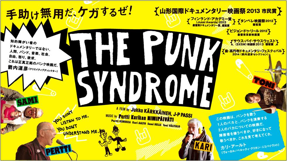 punk_back.jpg