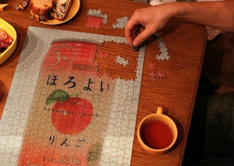 puzzle_0928_.jpg