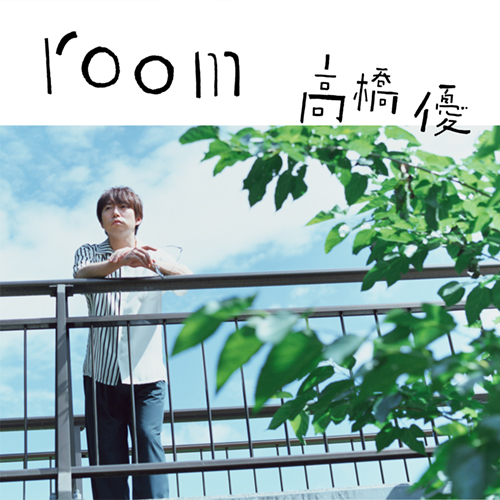 room_haishin_FIX.jpg