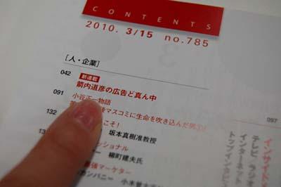 sendenkaigi_01_A.jpg