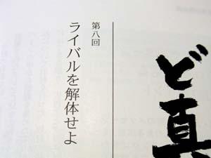 sendenkaigi_1015a.jpg