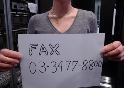 shibuyafes_fax%26mail.jpg