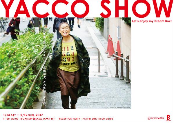 yaccoShow-RR.jpg