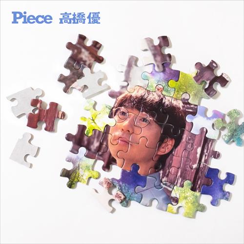 yt_piece.jpg