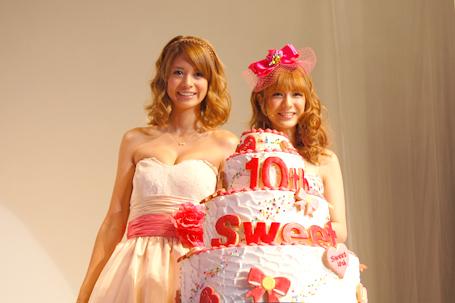 sweet3