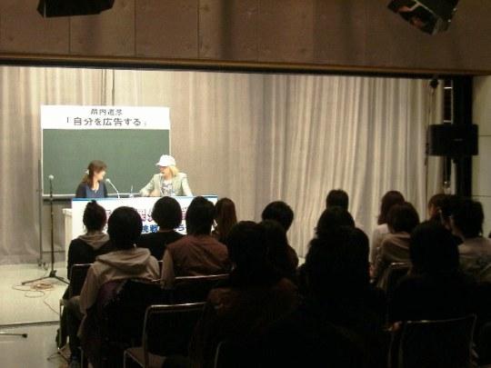 radioblog013.JPG