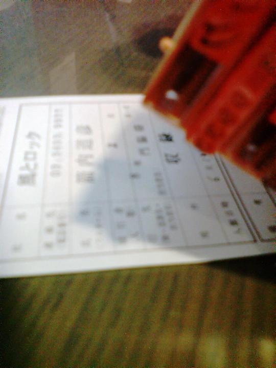 radioblog080610_03.jpg