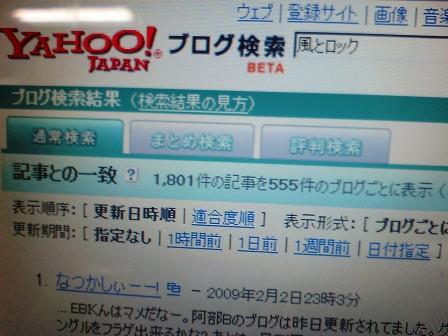 radioblog090203.jpg