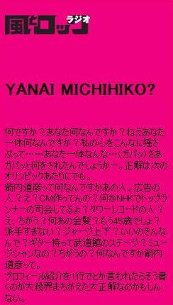 radioblog090519_02.jpg
