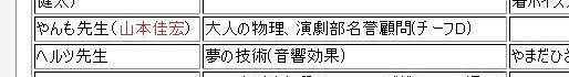 radioblog090807_02.jpg