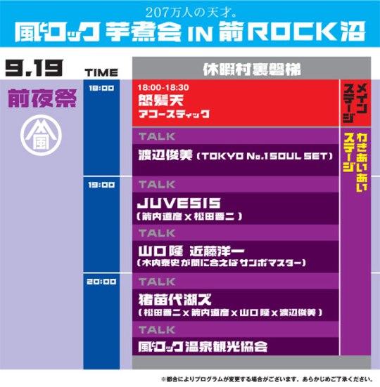 radioblog100910_01.jpg