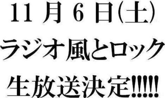radioblog101025_01.jpg