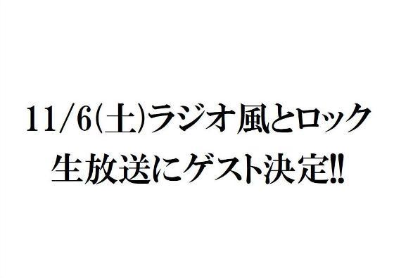 radioblog101105_01.jpg